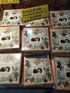 Конфеты с дурианом на Лангкави