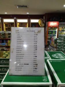 Цены на пиво в Duty Free Лангкави