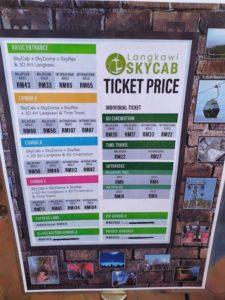 Цены на канатную дорогу лангкави
