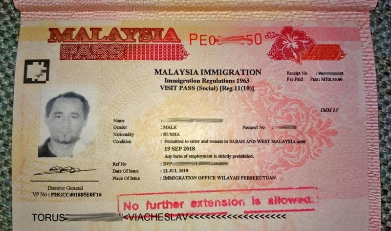 Туристическая виза в Малайзию
