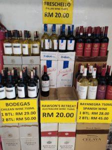 Алкоголь на Лангкави