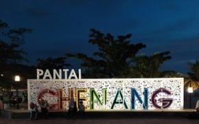 пляж лангкави - пантай ченанг