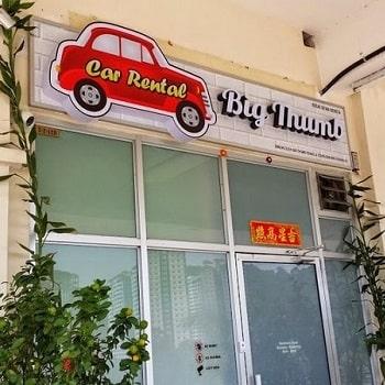 аренда или прокат авто малайзия