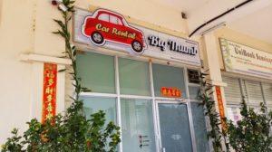 аренда авто на лангкави