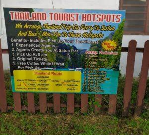 куда уплыть с лангкави в таиланд