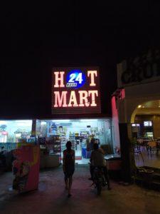 магазины на пляже Ченанг Лангкави