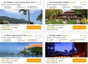 выбор готовых туров на лангкави